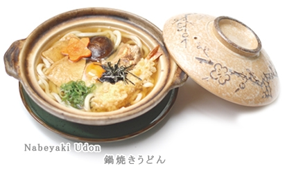 set res websit 2014 ramen nabiyaki udon