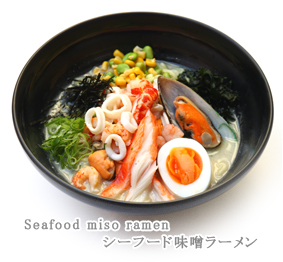 set res websit 2014 ramen seafood miso 2
