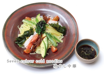 set res websit 2014 ramen seven colo