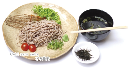set res websit 2014 ramen zaru soba