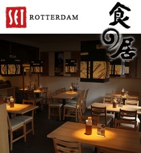 set websit voor Set Noodle and Hotpot