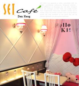 set websit voor cafe